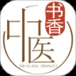 书香中医app最新版v1.0.2 安卓版