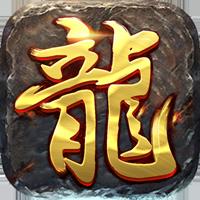 雄霸武神破解版v1.0.0 最新版