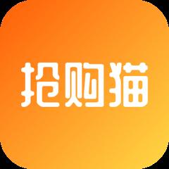 抢购猫app最新版v1.0.24 手机版