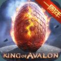 阿瓦隆之王全球服v8.2.37 安卓版