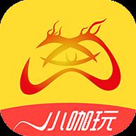小咖玩游戏app最新版v2.1 官方版