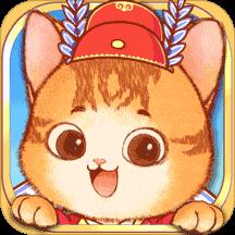 单词喵app安卓版v1.2 官方版
