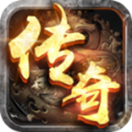 平民传说游戏最新版v2.0 安卓版
