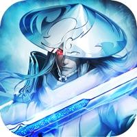 御剑乾坤封妖传官方ios版v1.0 iPhone版