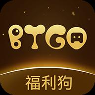 BTGO游戏盒子官方版v2.3.3 免费版