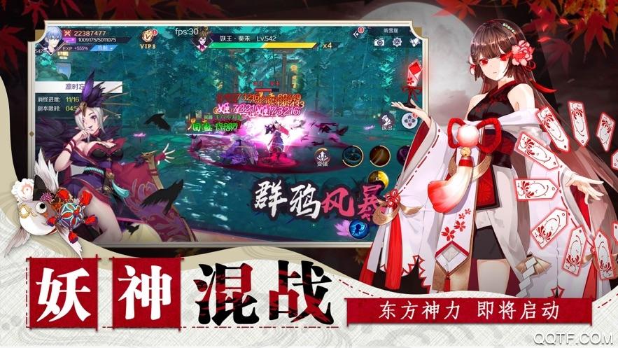 大主宰神社少女手游IOS版v2.0 免费版