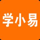 学小易免登录破解版v1.0.6 安卓版
