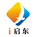 i启东客户端v1.02 官方版