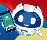 车主e融app最新版v1.0 安卓版