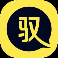 驭圈app手机版v4.0 安卓版