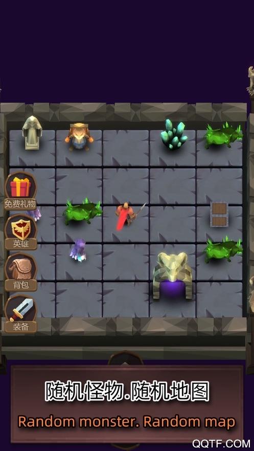 怪兽地牢最新ios版v1.0 iPhone版