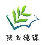 陕西绿课app最新版v1.0.3 安卓版