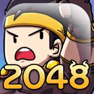 2048恶灵方块官方版v1.7 最新版