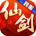 仙剑奇侠传3D回合变态版v6.0.179 最新版