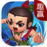 葫芦娃趣赢捕鱼官方手机版v1.1.8.2 最新版