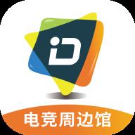 电竞周边馆app最新版v2.2.10 安卓版