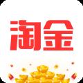 新淘金赚钱appv1.1.1 最新版