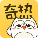 奇热漫画app免付费破解版v2.3.5 最新版