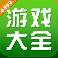 4399游戏盒开挂神器appv1.0 最新版