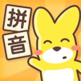 口袋故事拼音app最新版v1.0.0522030 安卓版