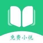 红蓝全本txt小说app最新版v1.4 安卓版