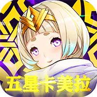 纹章召唤火焰版v1.1 免费版