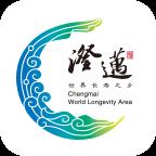 长寿新澄迈app最新版v1.2.7 最新版