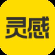 灵感短视频安卓版v1.0.17 最新版