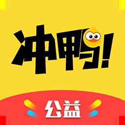 冲鸭爱豆打榜平台最新版v1.0.4 安卓版