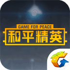 和平精英恶搞皮肤软件最新版v1.0.2 最新版