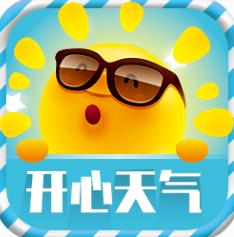 开心天气预报app红包版下载-开心天气预报app红包版v2.2.7最新版下载