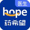 药希望医生端官方版v1.1.8 安卓版
