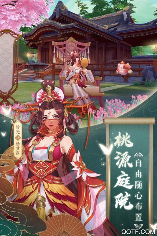 云梦四时歌手游官方版v1.82.0 安卓版