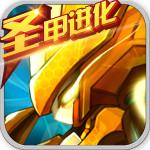 赛尔号超级英雄满vip版v3.0.0 福利版