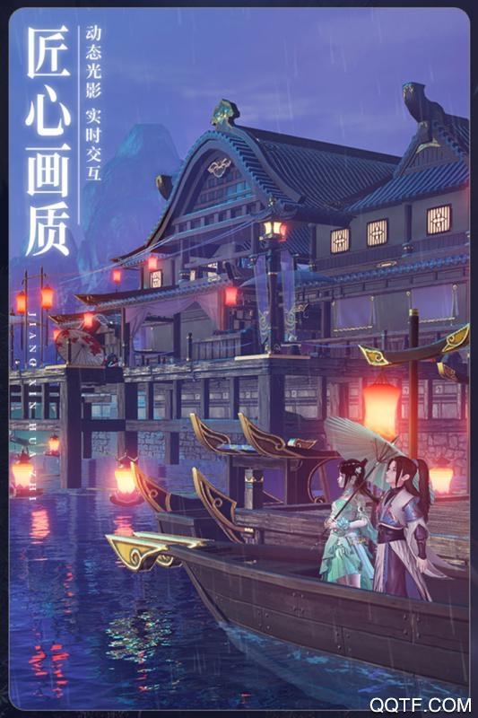 梦幻新诛仙手游官方版v0.51 安卓版