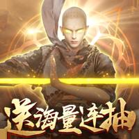 恋光明万抽版v1.1.25 最新版