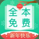 全本免费快读小说无广告破解版v1.7.7 最新版
