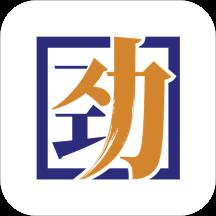 智慧雇员app官方版v1.0.1 手机版