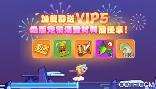 梦幻西游网页版官方版