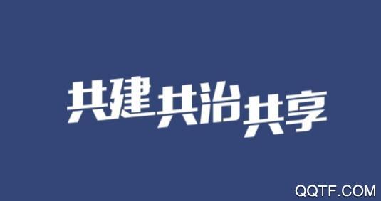 平安深圳app最新版