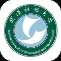 武汉科技大学app安卓版v1.1 最新版