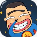 火星漫画app最新版v1.0.29 安卓版