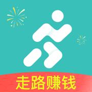 走走赚钱计步appv1.0.3 最新版
