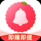 荔枝铃声app红包版v3.12.00 最新版