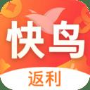 快鸟返利app最新版v2.2.1 手机版