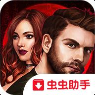 家族之谜2明日的回声中文版v1.0 最新版
