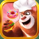 熊出没美食餐厅内购破解版下载-熊出没美食餐厅破解版2020v1.0.4 最新版