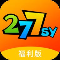 277游戏福利版app最新版v1.5.1