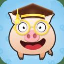 我不是小猪手游最新版v1.0.1 安卓版