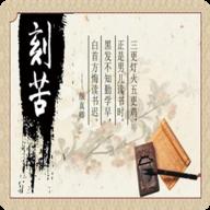 以校之名好游快爆破解版v2.9.15